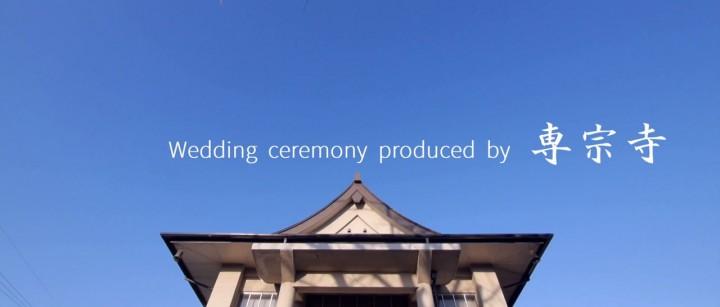 Yoshikazu + Manami Wedding